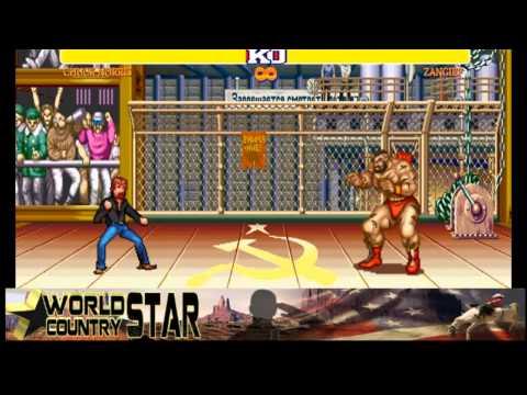 Street Fighter II vs Chuck Norris