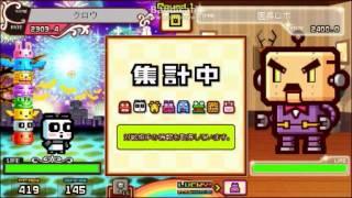 対戦☆ZOOKEEPER vs.園長ロボ