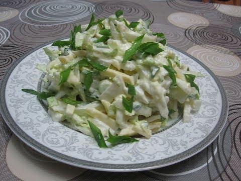 Очень вкусный салат с кальмарами и пекинской капустой!