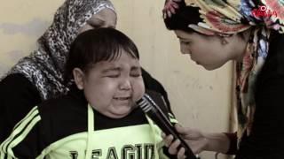 'بعد فشل الأطباء في تشخيص حالته'.. الطفل 'محمد' يستغيث:'نفسي أعيش'