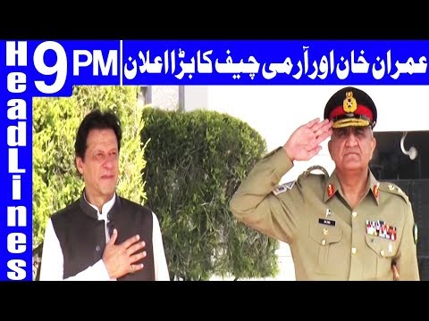 PM Imran Khan attends security briefing at GHQ | Headline & Bulletin 9 PM | 30 August 2018 | Dunya