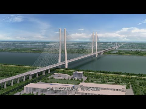 Bianyuzhou Yangtze River Bridge Animation鳊鱼洲长江大桥施工动画