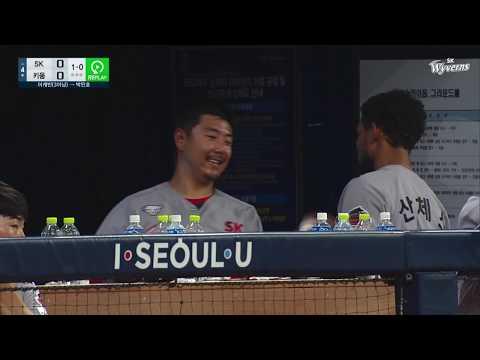[Wmoment] 투지의 이케빈, 인상적인 KBO리그 데뷔! (06.04)