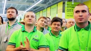 Открытие Leroy Merlin  в Саратове с Friends FM™ Meeting| fmevent.ru