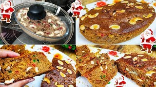 Plum Cake Recipe Without Oven | Eggless Plum Cake | Christmas Special Cake | Fruit Cake | Plum Cake