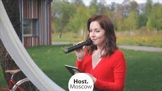 Ведущая на свадьбу, выездную регистрацию брака в Москве Анастасия Галеева