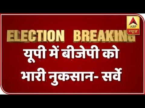 Keshav Prasad Maurya Claims BJP's Thumping Victory In UP   ABP News