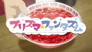 Fate kaleid liner Prisma☆Illya プリズマ☆ファンタズム  Blu-ray&DVD発売CM マジカルルビー 検索動画 14