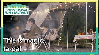 This is magic, ta-da! (Stars&#39 Top Recipe at Fun-Staurant)  KBS WORLD TV 201208