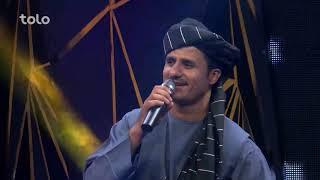 """اجرای آهنگ """"واده ده"""" توسط حبیب الله شهاب"""