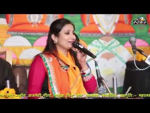 Marwadi Live Bhajan 2017 - Thali Bharne Layi Khichado | Neeta Nayak | Fatehnagar LIVE VIDEO HD