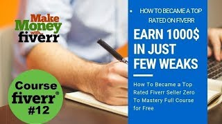 Fiverr Complete Course | How to Optimize Your Fiverr Gig #12