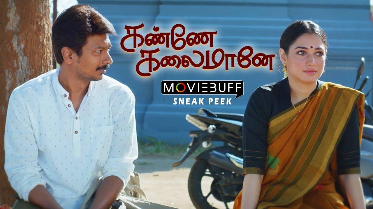 Kanne Kalaimaane - Moviebuff Sneak Peek | Udhayanidhi Stalin , Tamanna Bhatia | Seenu Ramasamy