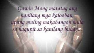 Typhoon Ondoy (Prayer)