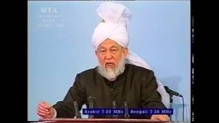 Friday Sermon 25 December 1998