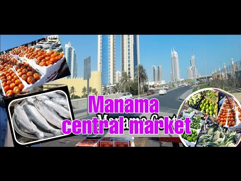 Manama Central Market/my first visit #YayaMongVlogger #ManamaCentralMarket #LowPriceMarket
