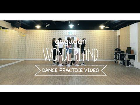 開始Youtube練舞:Wonderland-gugudan | 分解教學