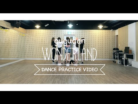 開始Youtube練舞:Wonderland-gugudan | 鏡像影片