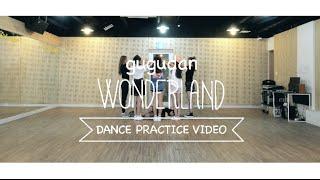 gugudan 구구단 wonderland dance practice video