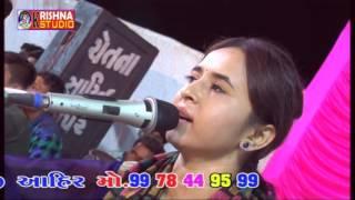 Nimpal Gajjr   Gavreepar Rapar   Prabhubhai Ahir weding Part 03