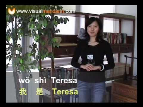 Learn Chinese - What is your name?
