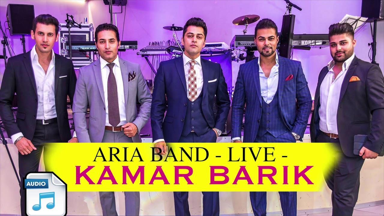 Aria Band