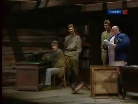 МХТ имени А.П.Чехова - Новый американец