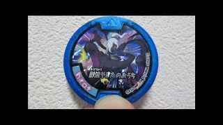 Repeat youtube video 妖怪メダル第3弾 ~レアメダルを含むQRコード~