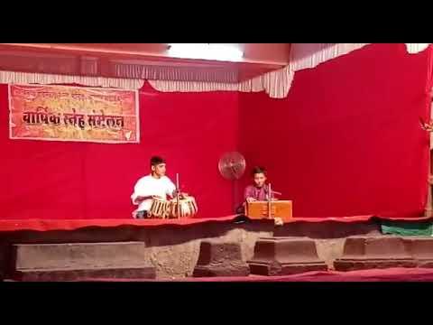 Jayostute Song By Veer Savarkar Instrumental
