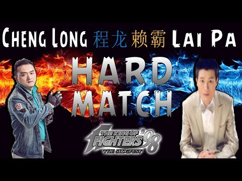 KOF 98 // Cheng Long 程龙 vs Lai Pa 赖霸 // 28/02/2018 [VERY HARD MATCH] !!!