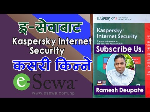 How To Buy Kaspersky Internet Security  From Esewa | Kaspersky Internet Security | Ramesh Deupate