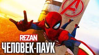 Как играть в Spider-Man 2018 на ПК?! Человек-Паук прохождение #5
