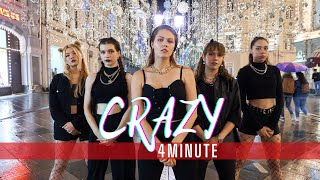 [K-POP IN PUBLIC] 4minute 포미닛 - CRAZY 미쳐 cover by PartyHard …