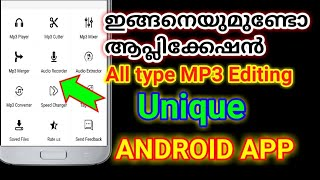 All types MP3 Editing unique android app 2018 malayalam