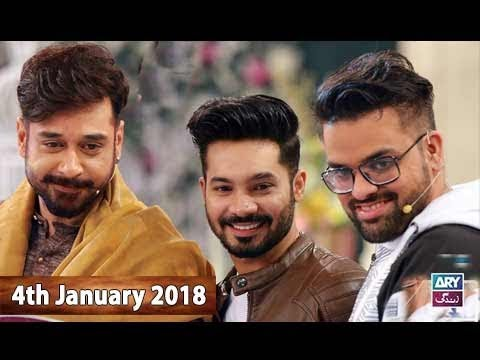 Salam Zindagi With Faysal Qureshi  - 4th January 2018 - Ary Zindagi