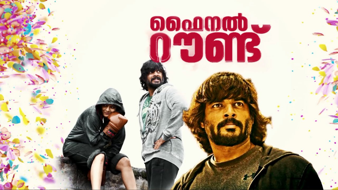 Final Round (2016) HDRip Malayalam Full Movie Watch Online Free
