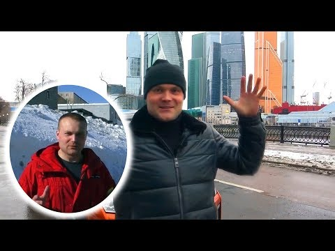 Миша Яковлев MIX Задний привод Полный привод 30 минут