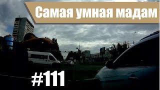 ДТП. Подборка аварий август 2019. #111 Глупости на дороге
