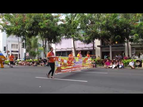 Pan-Pacific Parade 2016 Doko Ga TV - Waikiki Honolulu Oahu Hawaii