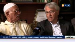 شكيب خليل يزور زاوية فرقة أولاد ابراهيم مرفوقا باطارات الولاية