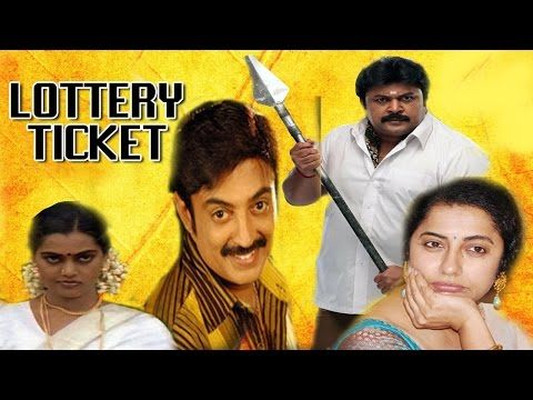 Lottery Ticket | Full Tamil Movie | Mohan, Suhasini