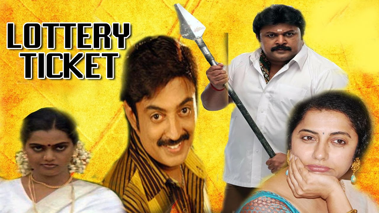 Lottery ticket tamil film songs