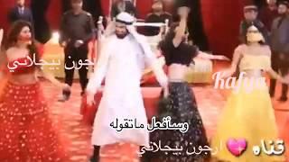 رقص زوجــات ديـب {تــارا اروهــي نـيـتــرا}على اغنية حــب خــادع