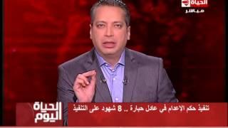 تامر أمين: ابنة خيرت الشاطر تستحق الحبس لدفاعها عن «حبارة».. فيديو