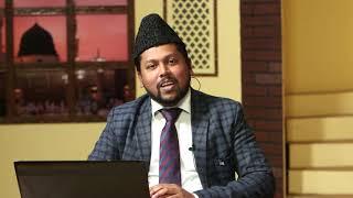 Urdu Rahe Huda 05th Jan 2019 Ask Questions about Islam Ahmadiyya
