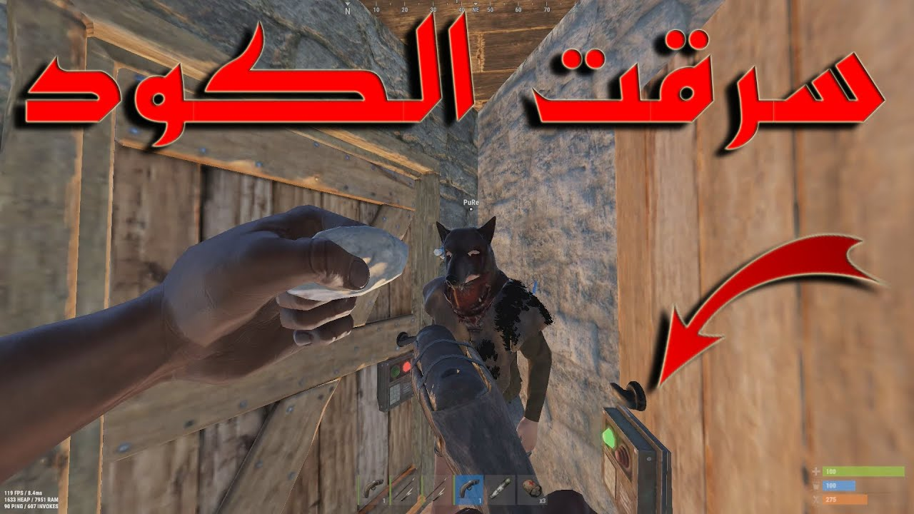 سرقت كود باب جيراني وقالو راح نريدك || قتلت 6 وحدي !! رست RUST ll