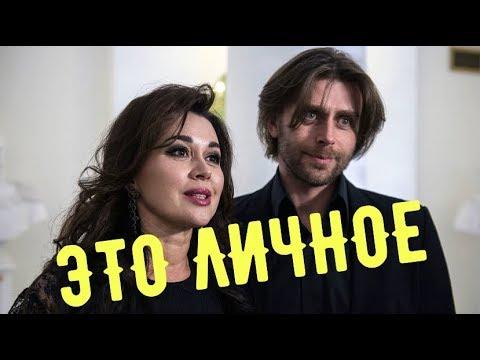 Дочь Заворотнюк проговорилась - Пётр Чернышёв бросил умирающую Настю