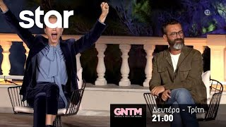 GNTM 3 - trailer Δευτέρα 2.11.2020