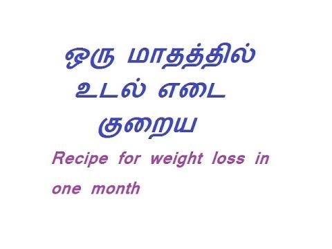 Kpop star weight loss plan