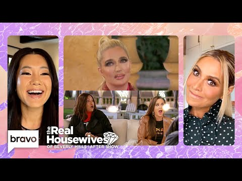 The Housewives React to the Rumors about Erika Dating This Celebrity   RHOBH After Show S11 E19